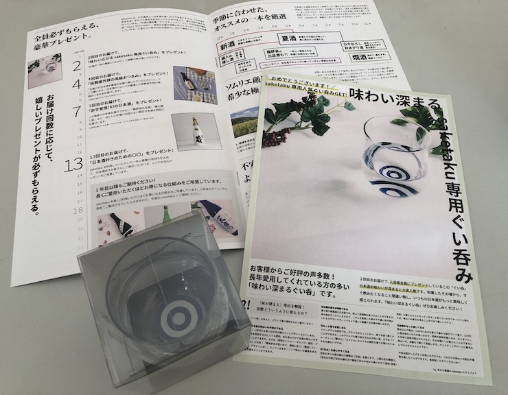 f:id:hatsuharupon:20210124163543j:plain