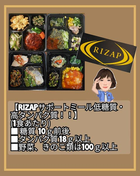 f:id:hatsuharupon:20210603110640j:plain