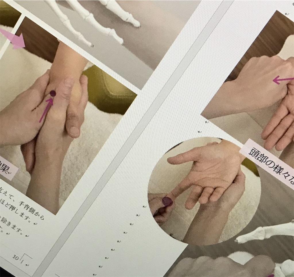 f:id:hatsuho44:20180717014838j:image