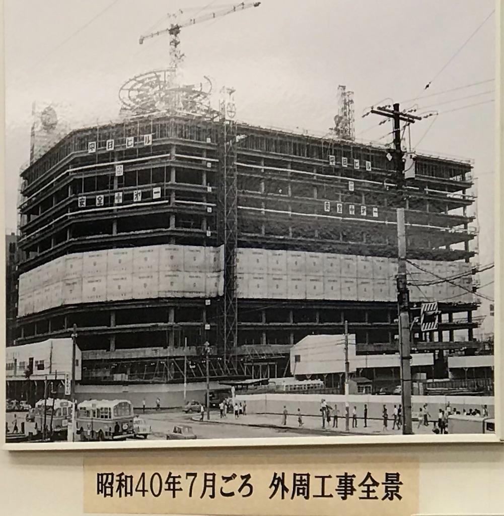 f:id:hatsuho44:20190813153254j:image