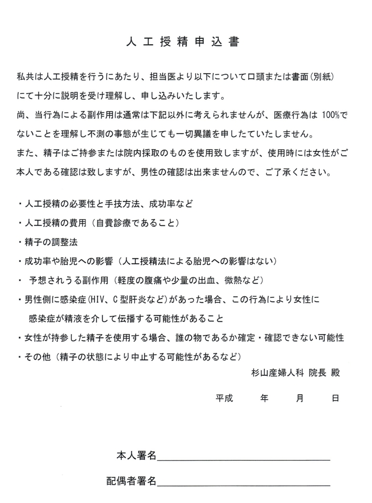 f:id:hatsuho616:20161024224353j:plain