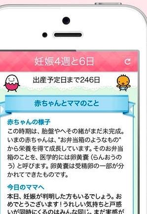 f:id:hatsuho616:20161129181243j:plain