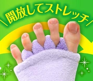 f:id:hatsuho616:20161225193340j:plain