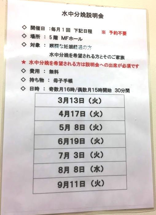 f:id:hatsuho616:20180911143758j:plain