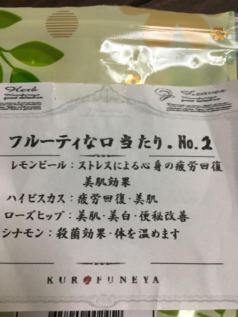 f:id:hatsune0303:20170322090721j:plain
