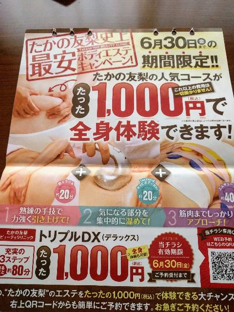 f:id:hatsune0303:20170621091934j:image