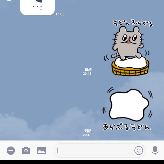f:id:hatsune0303:20171231072302j:image