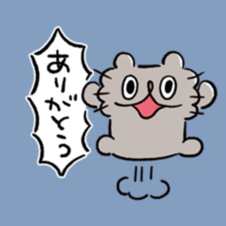 f:id:hatsune0303:20171231081538j:image
