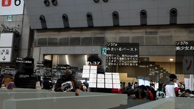 f:id:hatsune_a:20190108002132p:plain