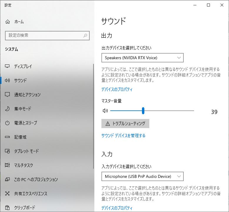 f:id:hatsune_a:20200528230755p:plain