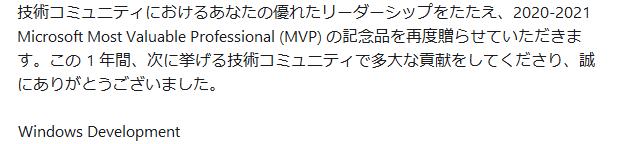 f:id:hatsune_a:20200702061444p:plain