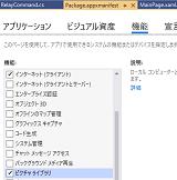 f:id:hatsune_a:20201127145000p:plain