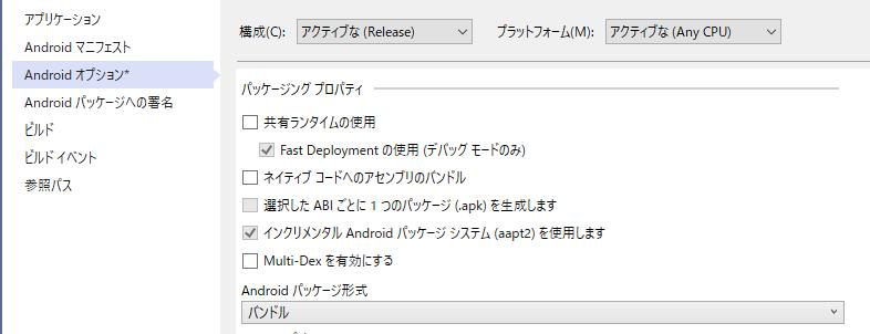 f:id:hatsune_a:20210218073903p:plain