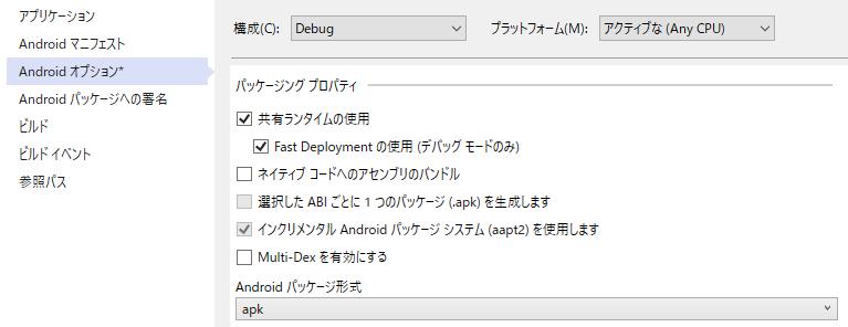 f:id:hatsune_a:20210218075244p:plain