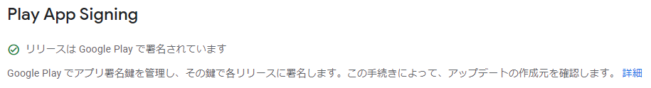 f:id:hatsune_a:20210218090543p:plain