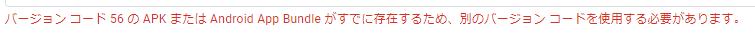f:id:hatsune_a:20210218090633p:plain