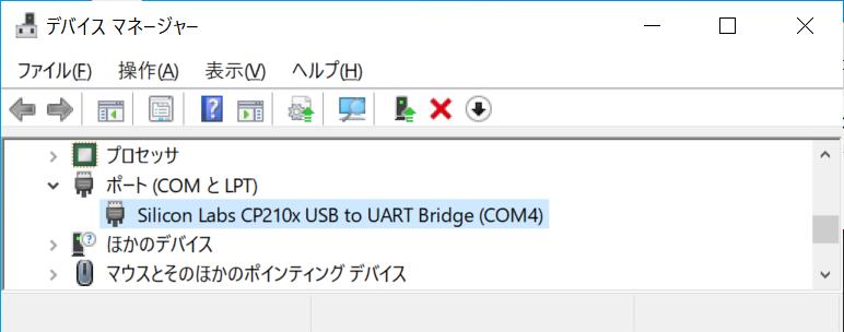 f:id:hatsune_a:20210604205425p:plain