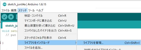 f:id:hatsune_a:20210604210649p:plain