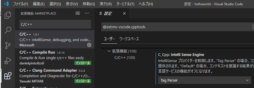 f:id:hatsune_a:20210604232445p:plain