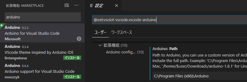 f:id:hatsune_a:20210604232818p:plain