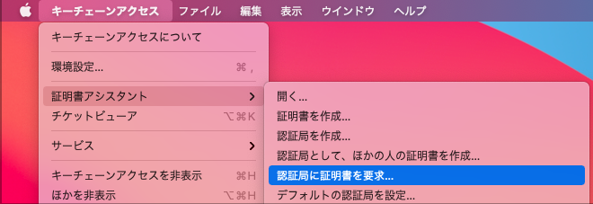 f:id:hatsune_a:20210616190711p:plain