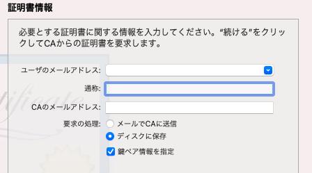f:id:hatsune_a:20210616191257p:plain