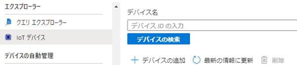 f:id:hatsune_a:20210906202759p:plain