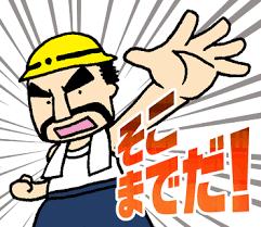f:id:hatsuratsu:20190107232541p:plain