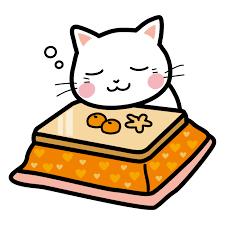 f:id:hatsuratsu:20190110001320p:plain