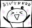 f:id:hatsuratsu:20190527235849j:plain