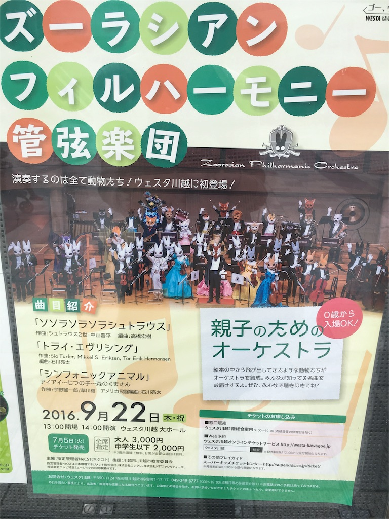 f:id:hatsuri888:20160823230215j:image