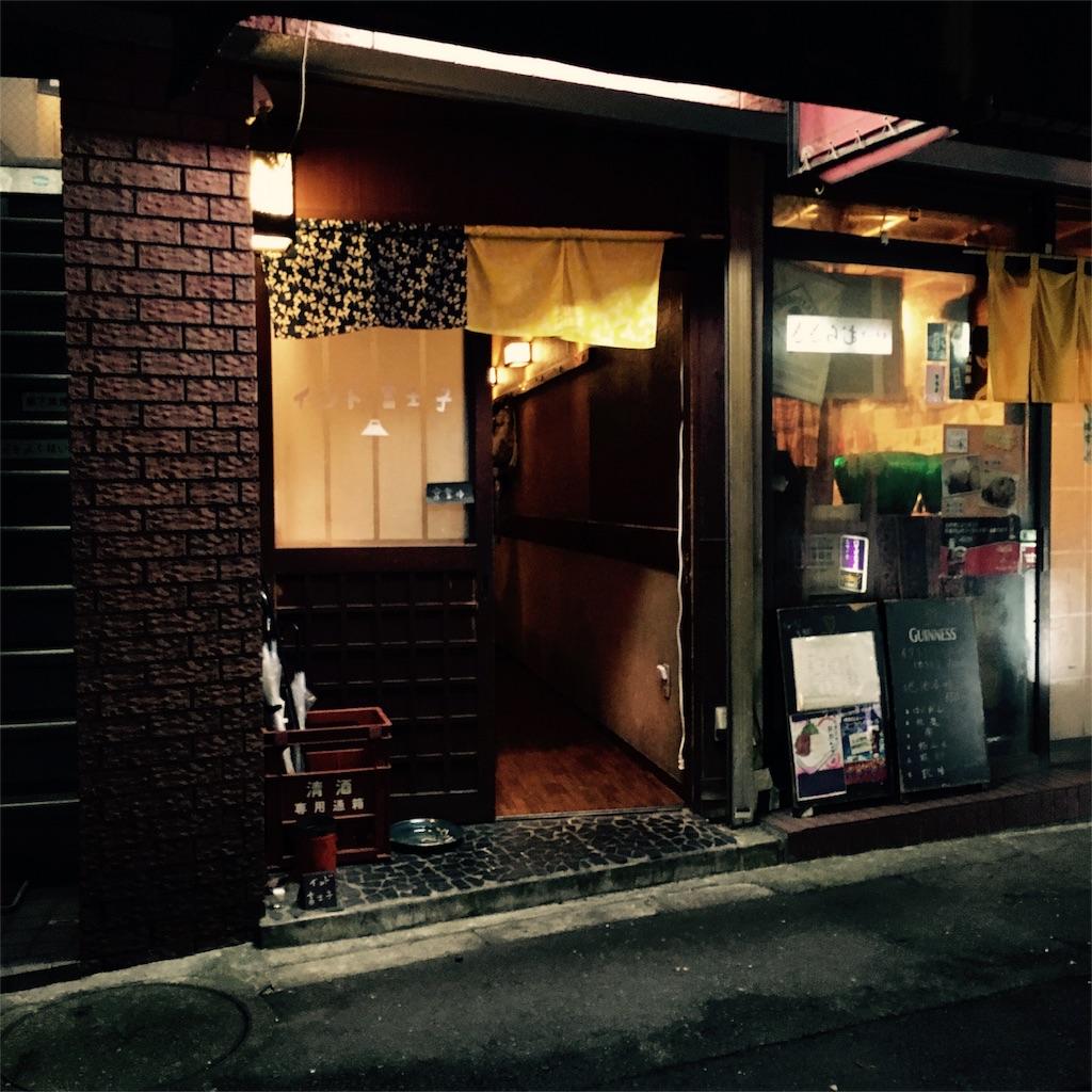 f:id:hatsuri888:20160908225808j:image