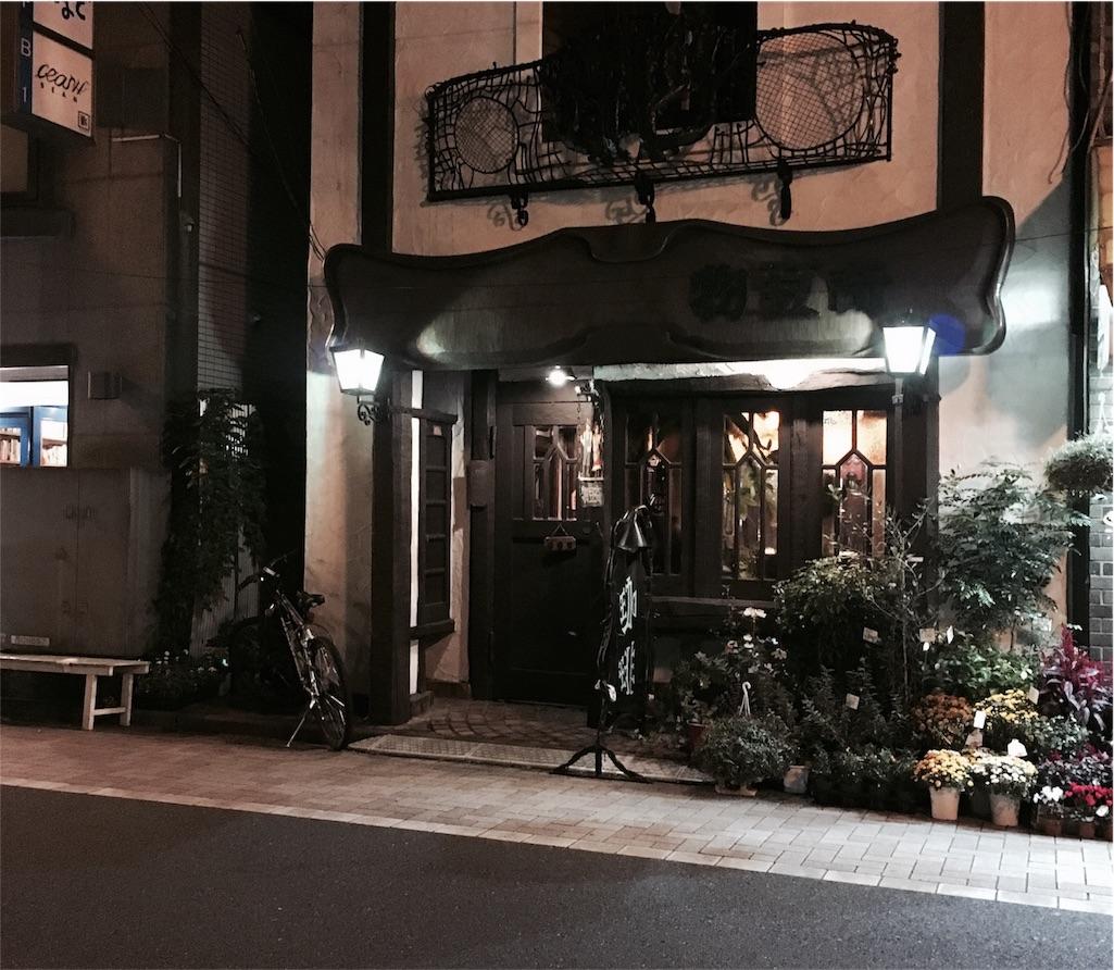 f:id:hatsuri888:20161014220113j:image