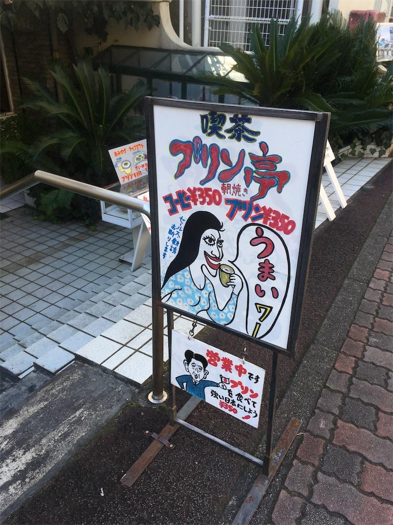 f:id:hatsuri888:20161018231832j:image
