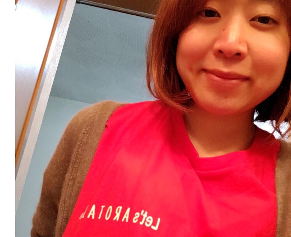 f:id:hatsuri888:20161123191452j:image