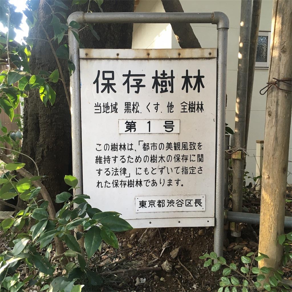 f:id:hatsuri888:20170312224119j:image