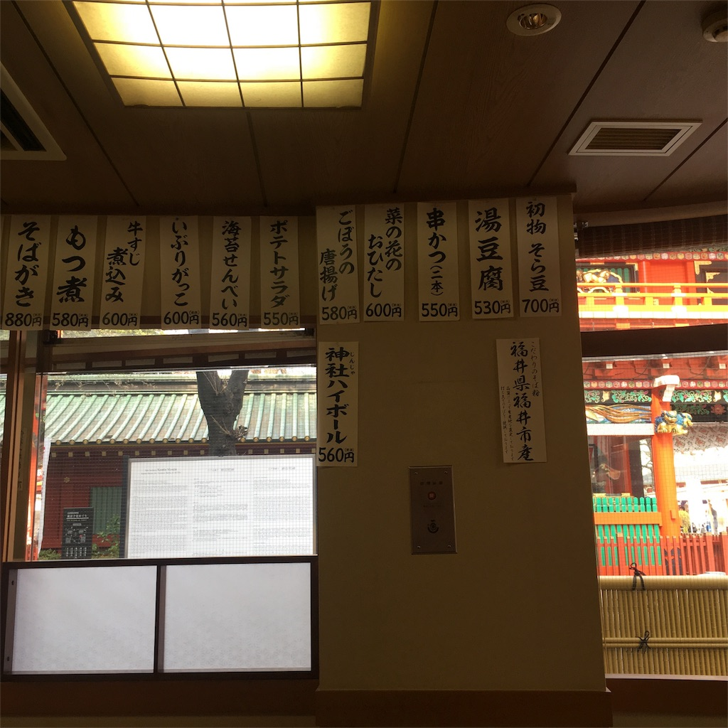 f:id:hatsuri888:20170329225917j:image