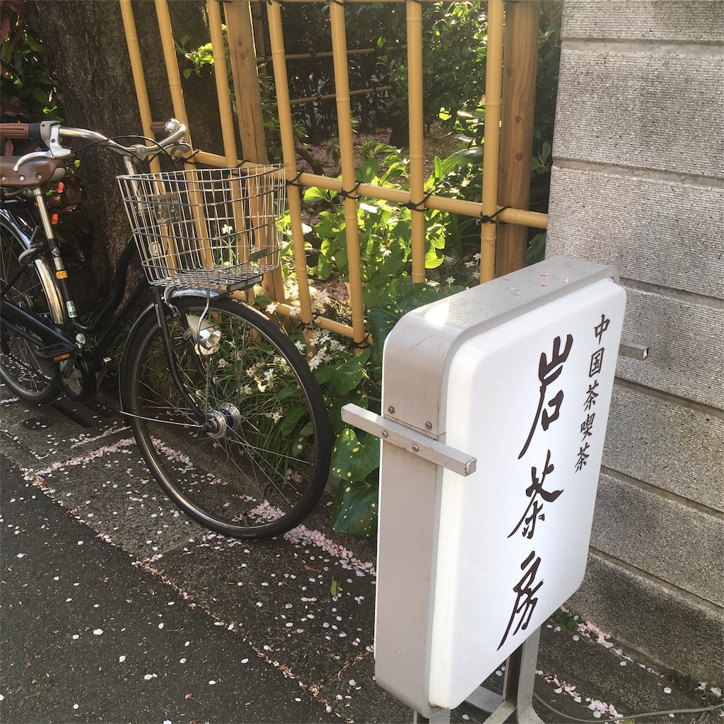 f:id:hatsuri888:20170415171217j:image