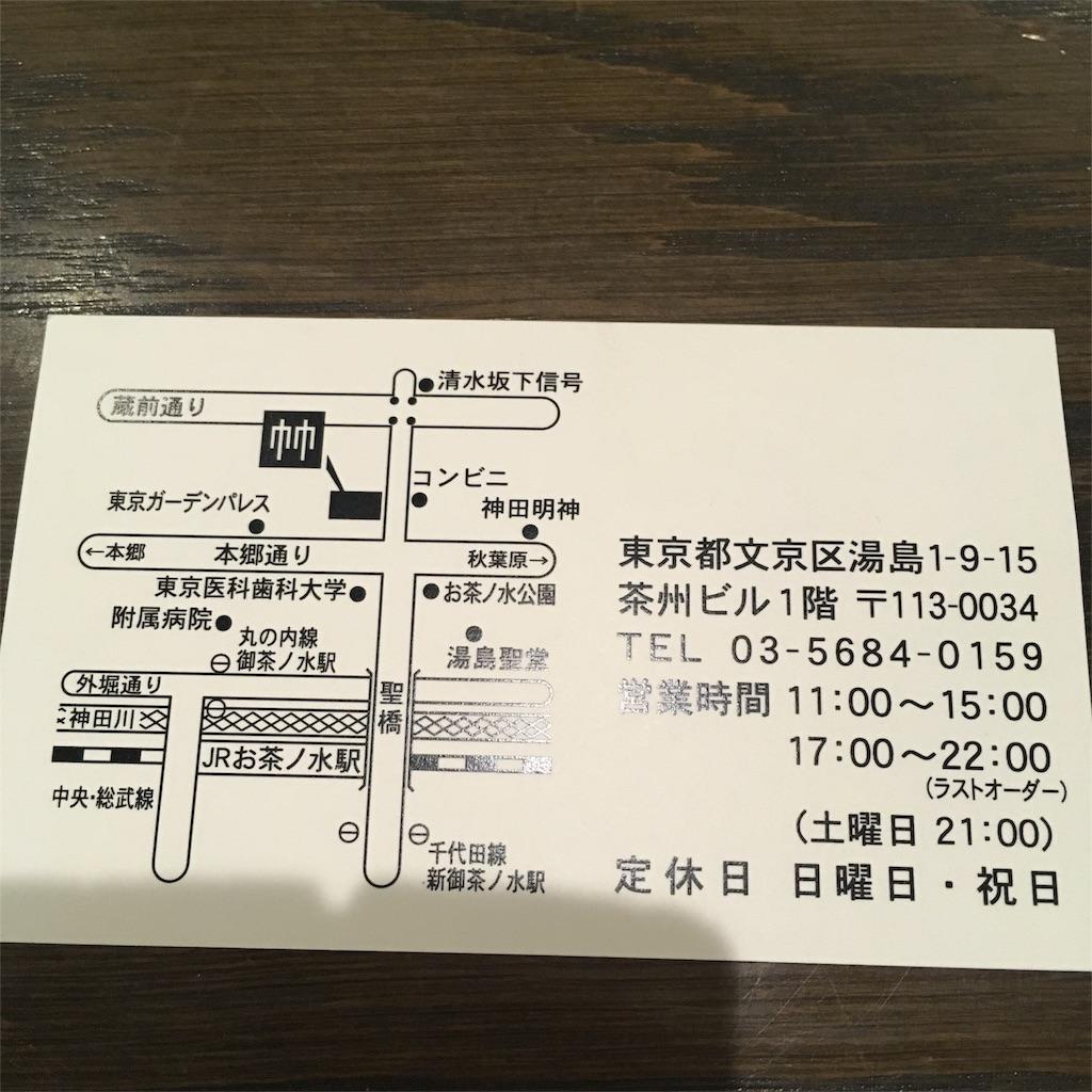 f:id:hatsuri888:20170426170306j:image