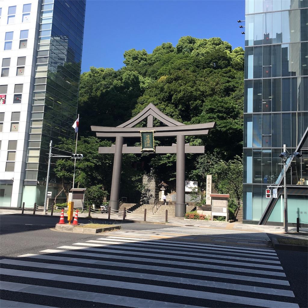 f:id:hatsuri888:20170523200722j:image