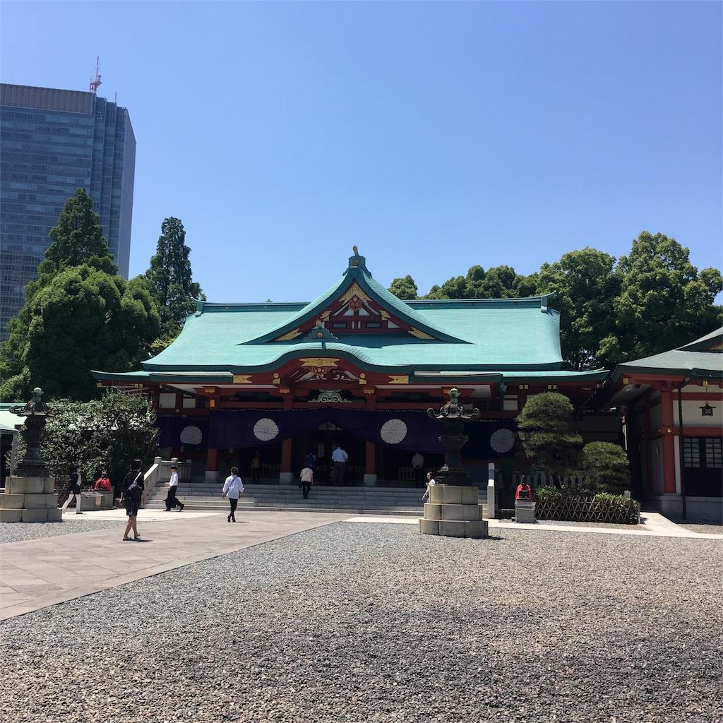 f:id:hatsuri888:20170523200918j:image