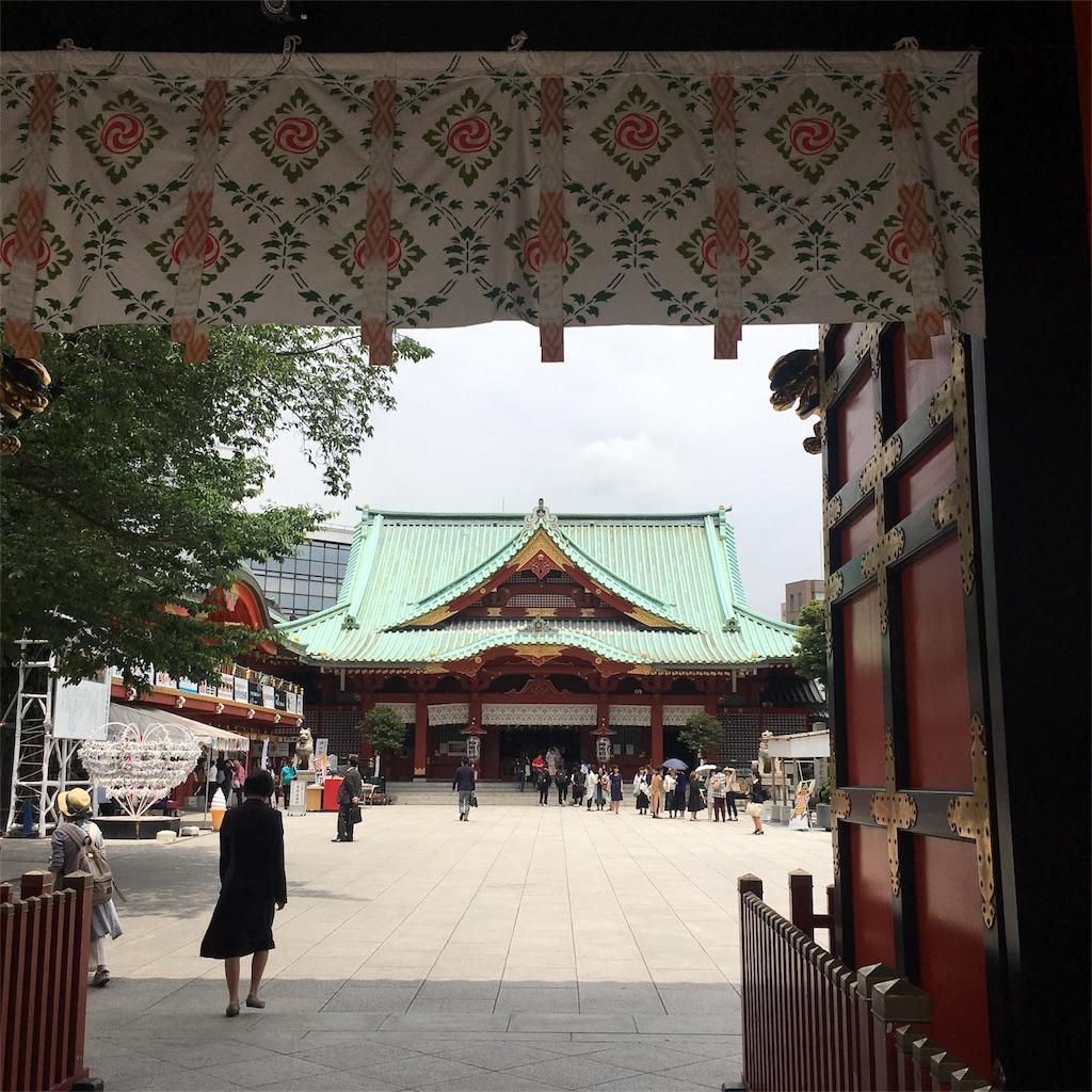 f:id:hatsuri888:20170528234810j:image