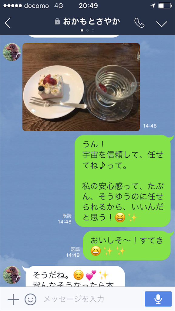 f:id:hatsuri888:20170601205538p:image