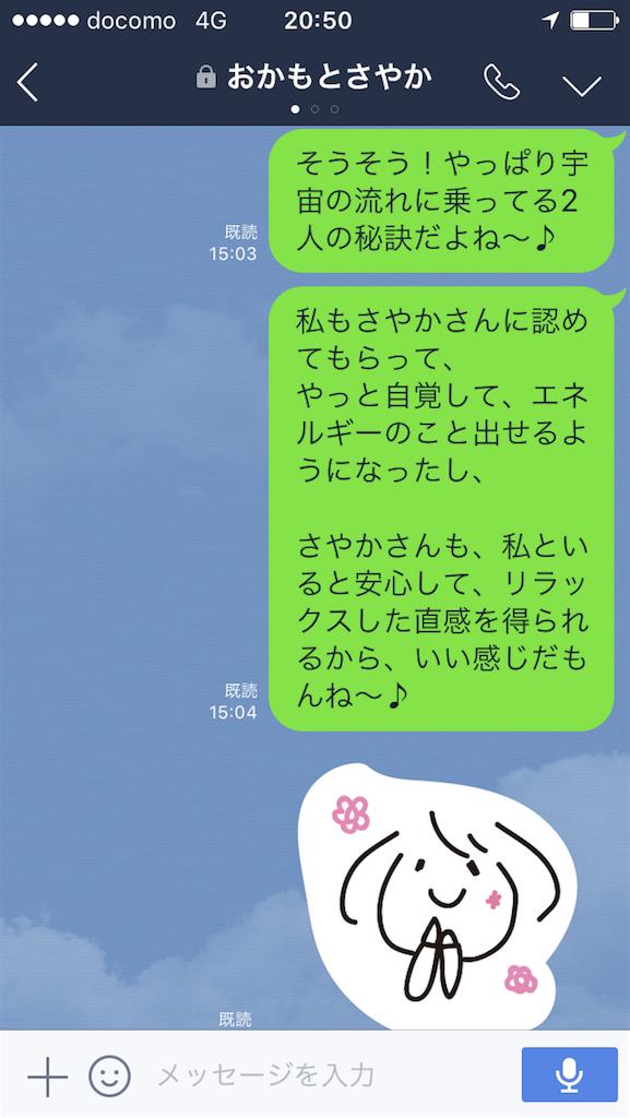f:id:hatsuri888:20170601205602p:image