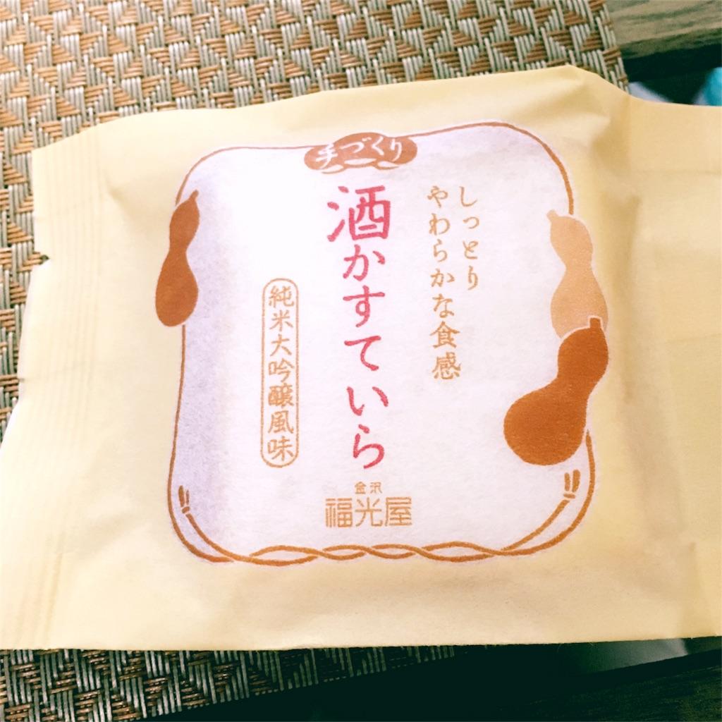 f:id:hatsuri888:20170628224319j:plain