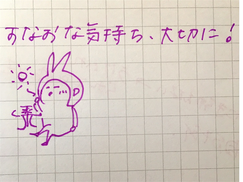 f:id:hatsuri888:20170710102248j:image