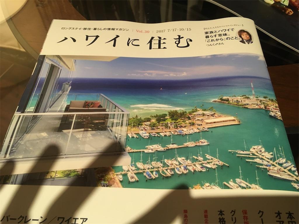 f:id:hatsuri888:20170724190455j:image