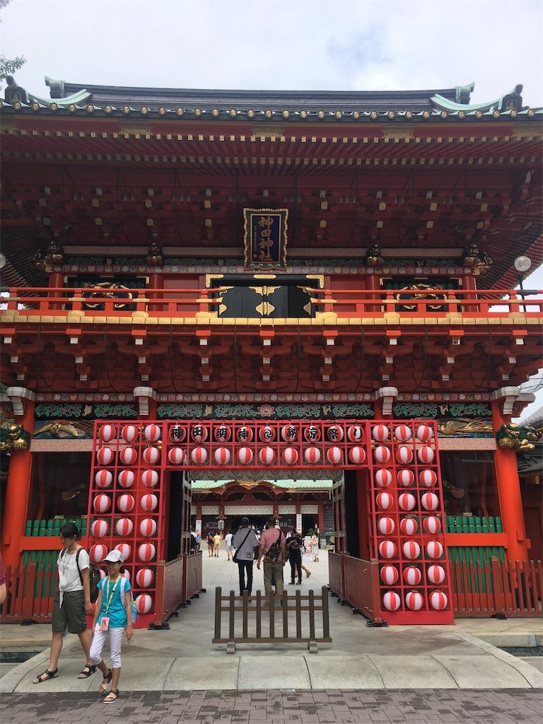 f:id:hatsuri888:20170812133531j:image
