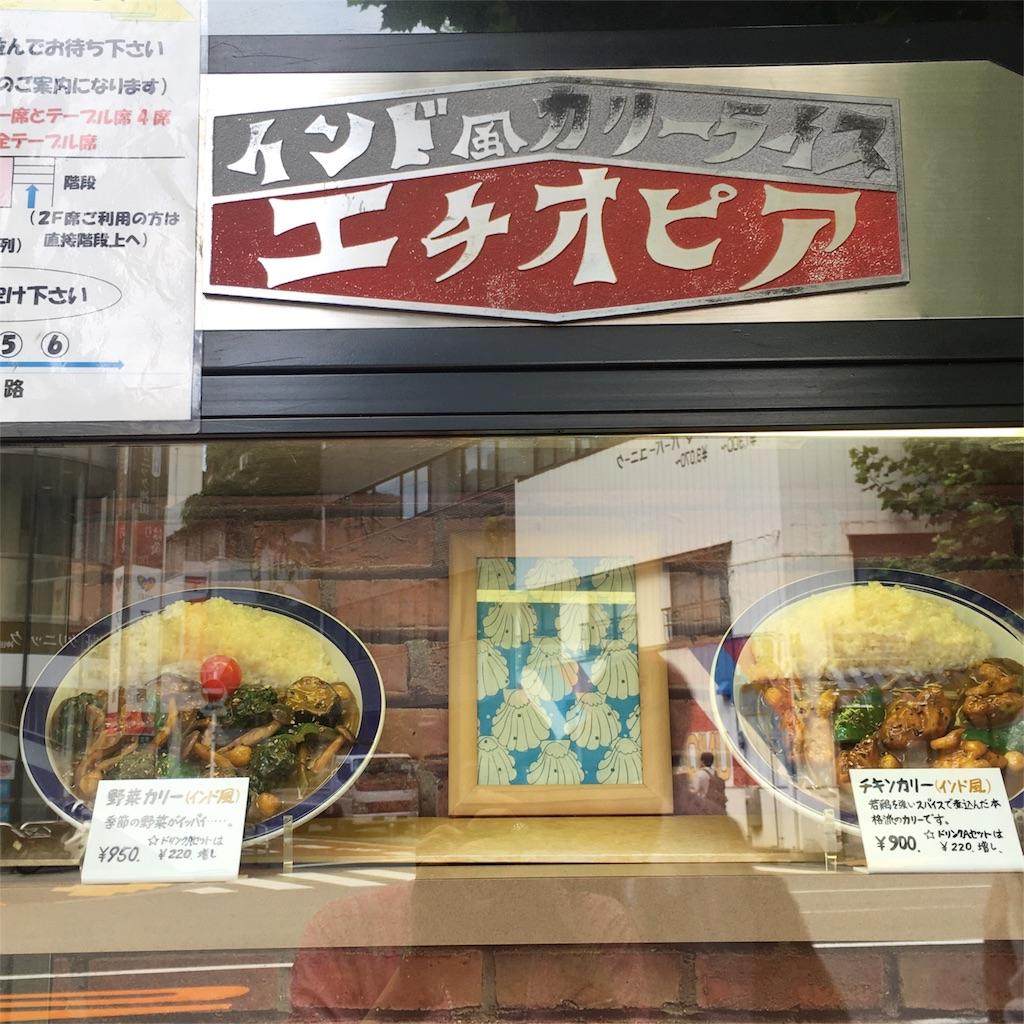f:id:hatsuri888:20170812151600j:image