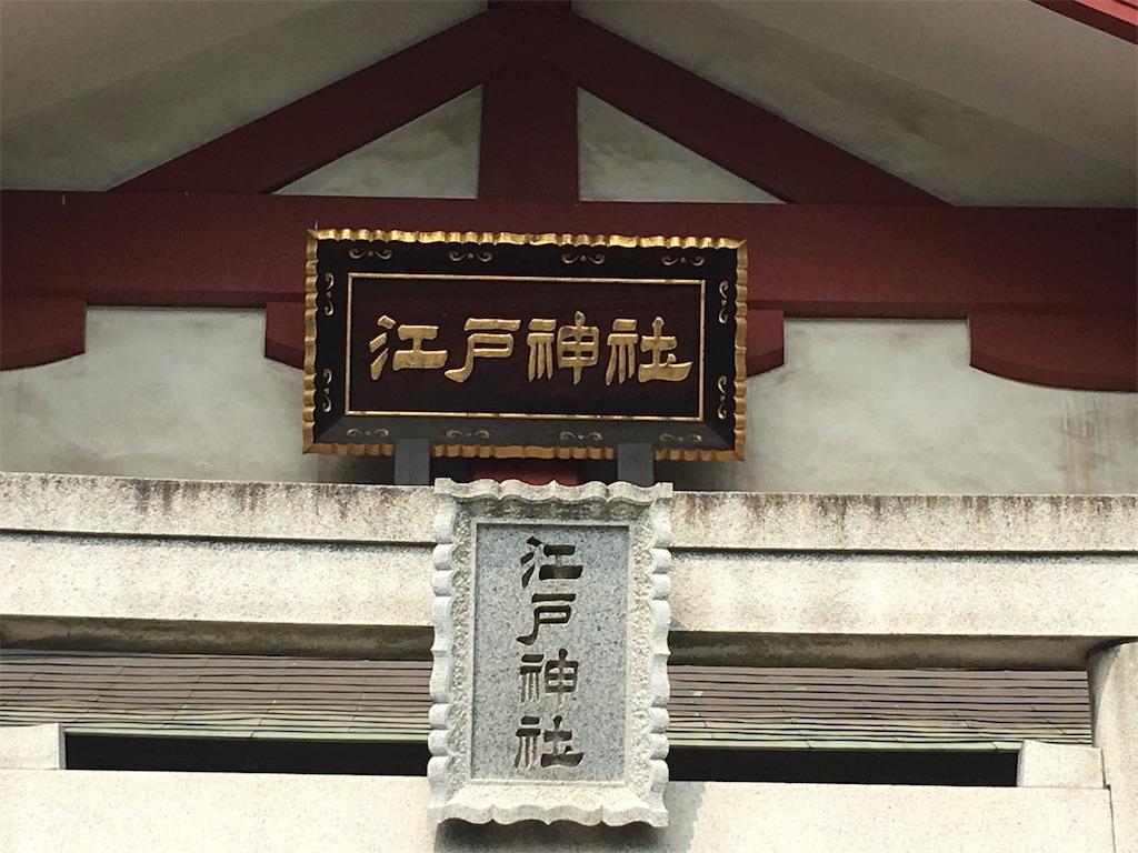 f:id:hatsuri888:20170902232729j:image